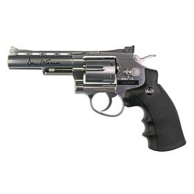 Softair - Revolver - DAN WESSON 4 CO2 NBB silber - ab 18,...