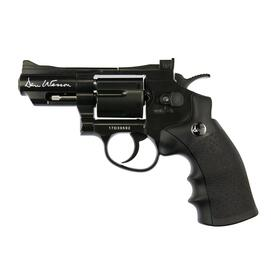 Softair - Revolver - Dan Wesson 2,5 CO2 NBB - ab 18, über...